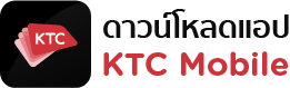 Download KTC App