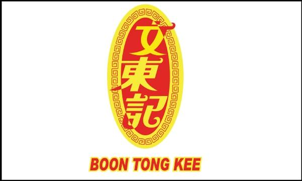 Boon Tong Kee (บุญตงกี่)