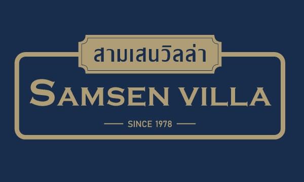 Samsen Villa (สามเสนวิลล่า)