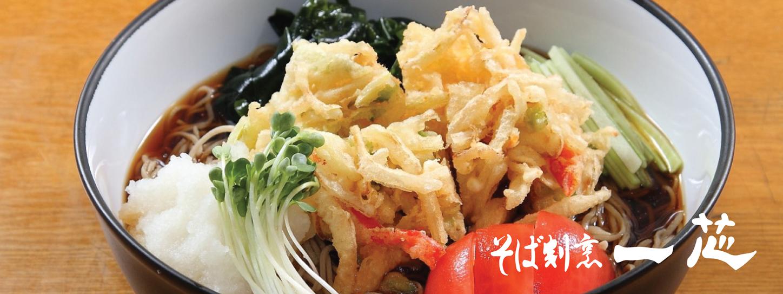 โปรร้านอาหารสุดคุ้มจากบัตรเครดิต KTC ที่ อิชชิน