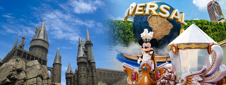 บัตรเข้าสวนสนุก / Theme Park ที่ญี่ปุ่นราคาสุดคุ้ม ที่ KTC World Travel Service
