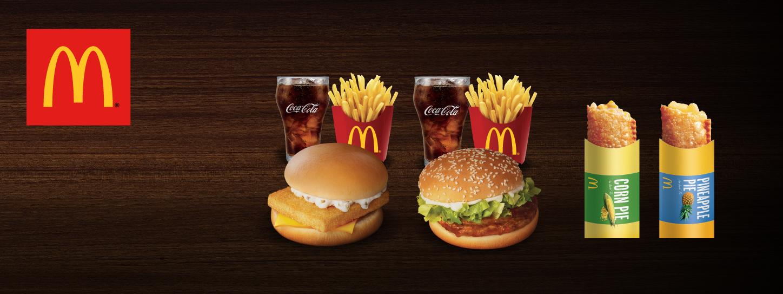 โปรโมชั่นร้านอาหารสุดคุ้มกับบัตรเครดิต KTC ที่ McDonald's