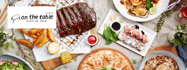 โปรโมชั่นร้านอาหารสุดคุ้มกับบัตรเครดิต KTC ที่ On The Table