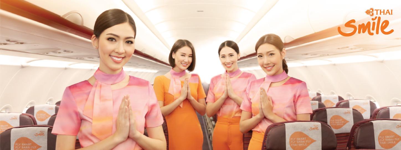 จองตั๋วเครื่องบินออนไลน์สุดคุ้ม ผ่านเว็บไซต์สายการบิน ไทยสมายล์ (Thai Smile Airways)