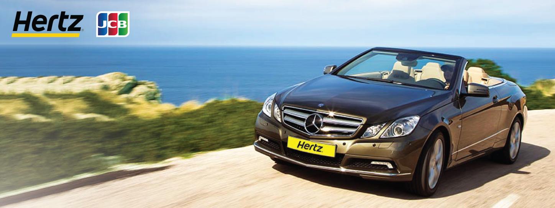 จองรถเช่าเที่ยวทั่วโลกกว่า 60 ประเทศ กับ Hertz Rent a Car ในราคาประหยัดกว่าใคร ด้วยบัตร KTC JCB PLATINUM