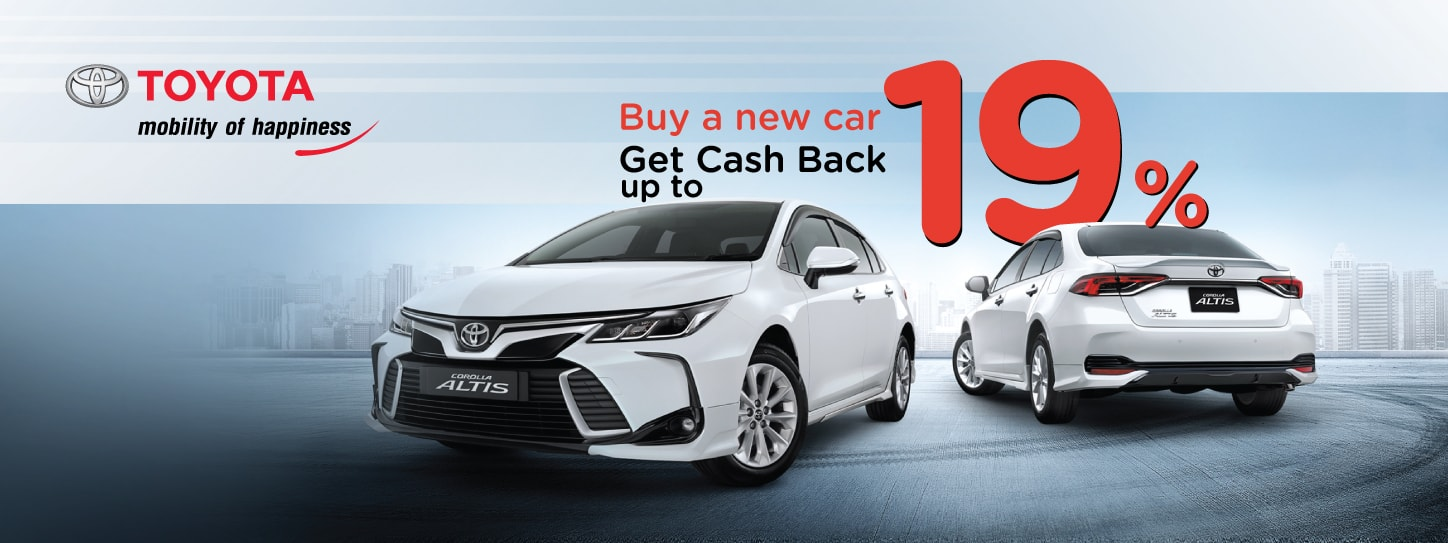 KTC Promotion | Get up to 19% Cash Back for new car purchases at Toyota Dealers
