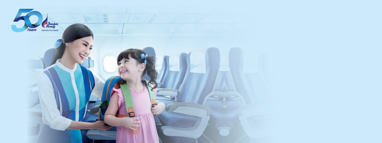 บินคุ้มกว่า กับสายการบิน บางกอกแอร์เวย์ส (Bangkok Airways)