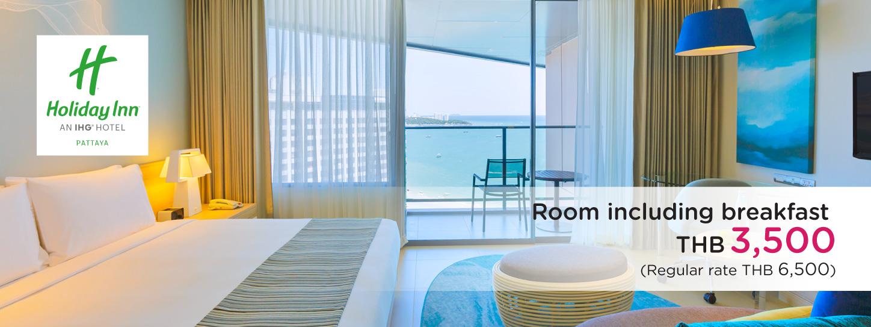 โรงแรมฮอลิเดย์ อินน์ พัทยา (HOLIDAY INN PATTAYA)