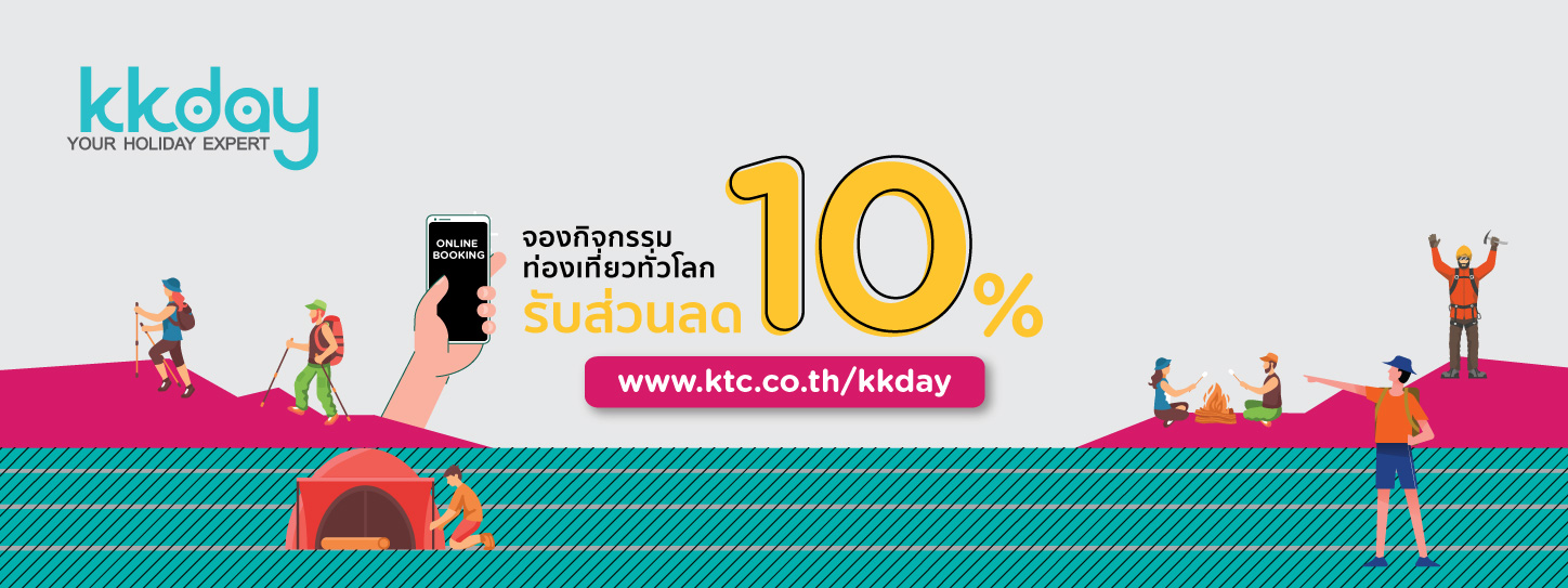 Mid Year Sale Get 10% discount for global travel attractions at KKDay with KTC credit card.
