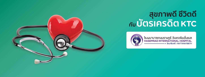 impro-wellness-Kasemrad-International-Rattanatibeth-Hospital