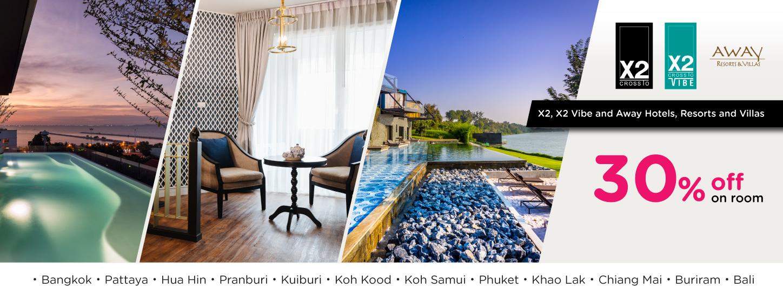 โปรโมชั่นโรงแรม รีสอร์ต และวิลล่า ในเครือ ครอสทู ครอสทูไวบ์ และอเวย์ (X2, X2 Vibe and Away Hotels, Resorts and Villas)
