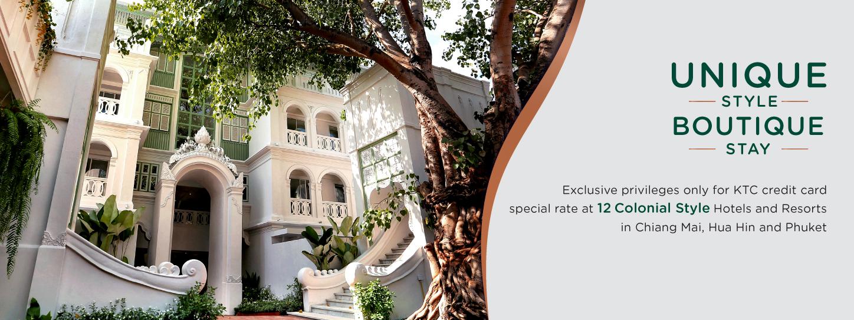 12 โรงแรมรีสอร์ตบูติค ที่เชียงใหม่ หัวหิน และภูเก็ต Unique Style Boutique Stay