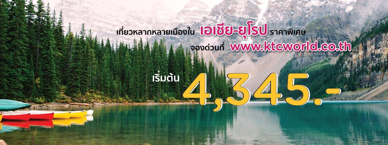Flights Booking Vietnam Airline