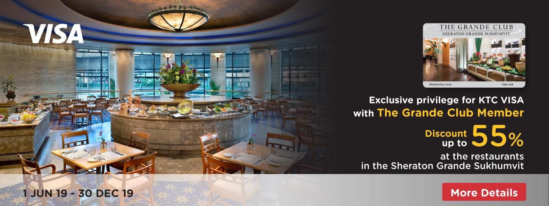 The Grande Club Members at Sheraton Grande Sukhumvit, a Luxury Collection Hotel, Bangkok