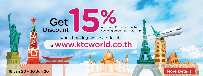 KTC World 15 Percent Off