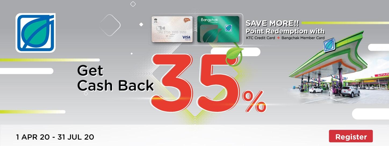 Save More!! Point Redemption with KTC Credit Card + Bangchak Member Card | Get 35% Cash Back
