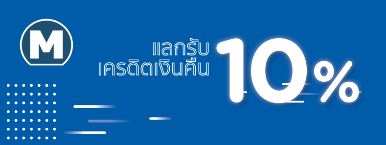 MRT BLUE LINE