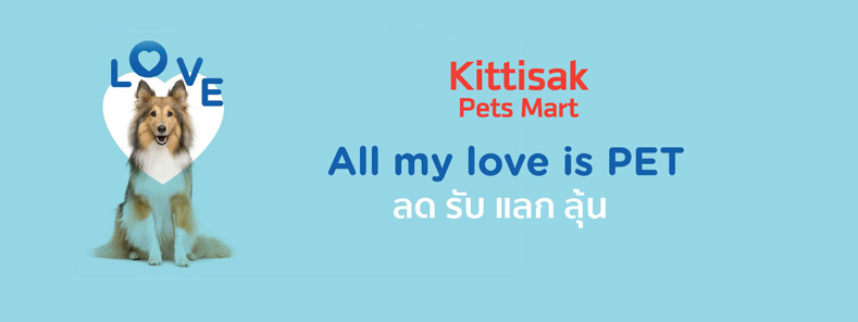 Kittisak Pets Shop