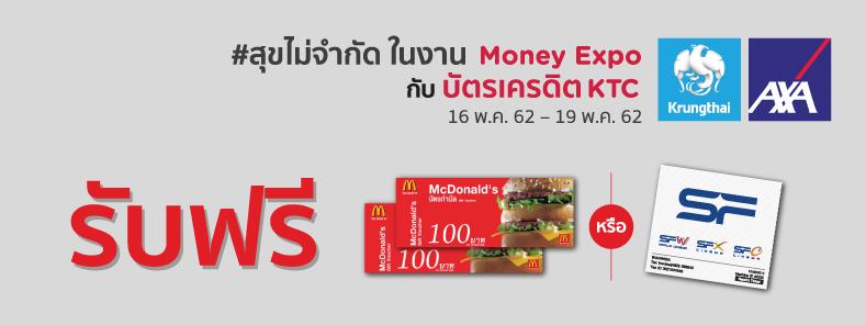 Money Expo | AXA