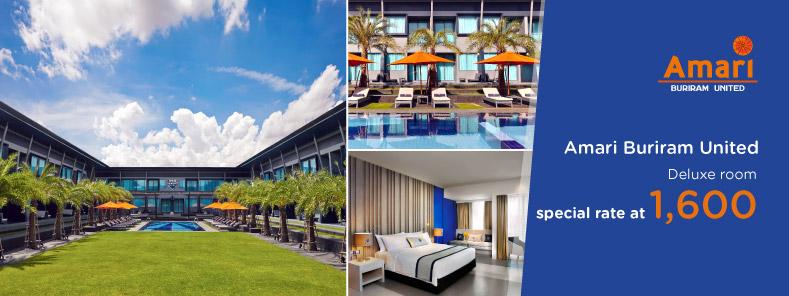 โปรโมชั่น อมารี บุรีรัมย์ ยูไนเต็ด - โรงแรมหรูสไตล์ฟุตบอลแห่งแรกของประเทศไทย (Amari Buriram United)
