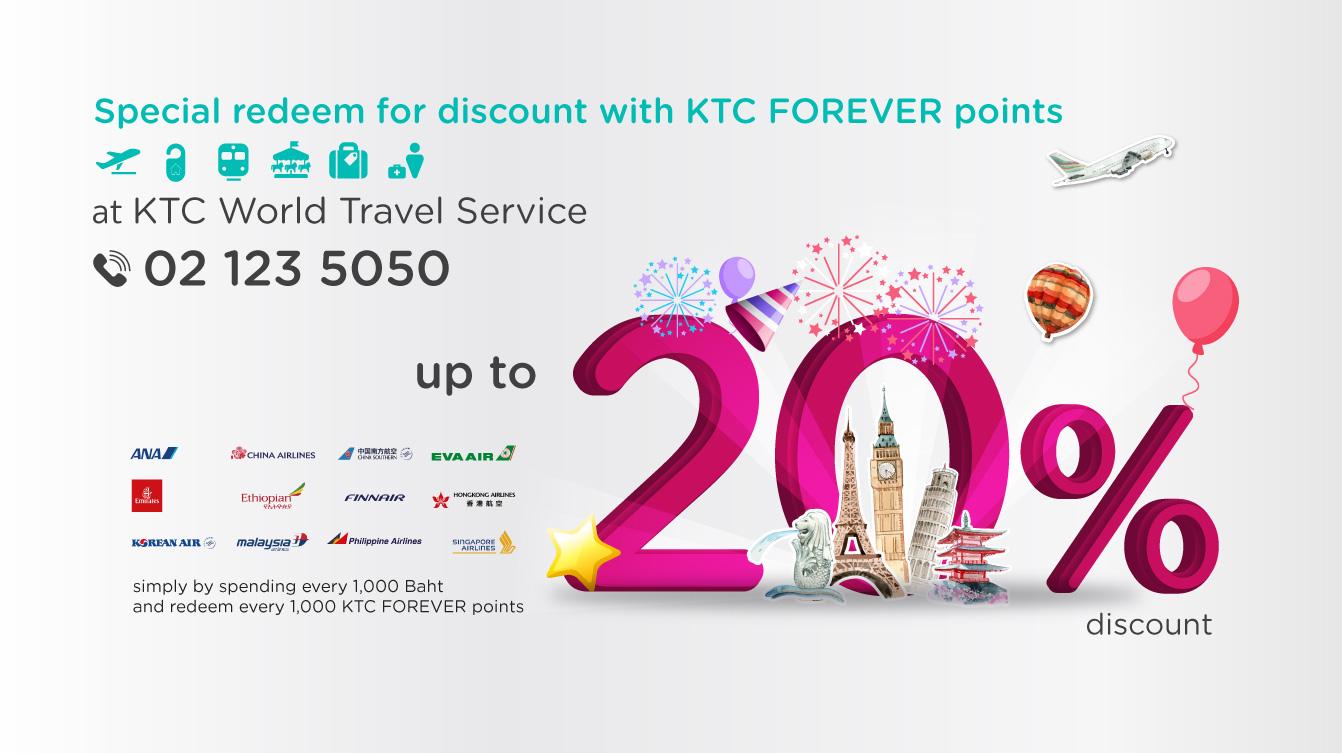 KTC World Travel Service Discount 20 Percent