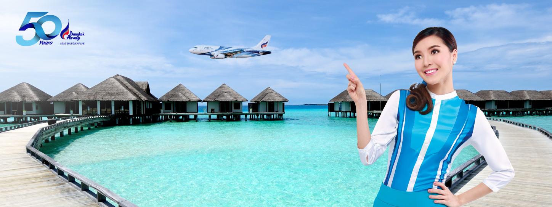 ประกาศรายชื่อผู้โชคดีจากแคมเปญ คลิกบินคุ้ม FREE แต้ม FREE ตั๋ว