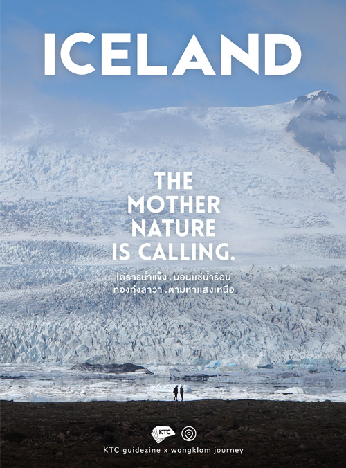 KTC Guidezine vol.3 Iceland: The Mother Nature is calling