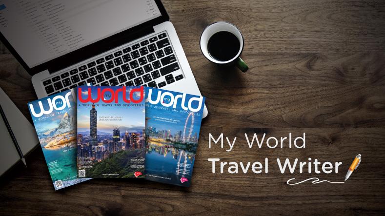 ร่วมเป็นส่วนหนึ่งของทีมนักเขียนท่องเที่ยวสมัครเล่นในนิตยสาร My World