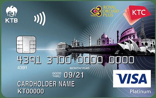 สมัครบัตรเครดิต KTC Royal Orchid Plus Visa Platinum  เงินเดือน 15,000