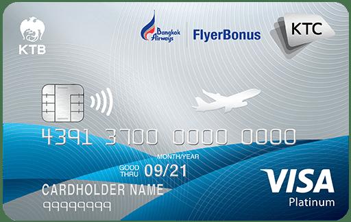 สมัครบัตรเครดิต KTC Bangkok Airways เงินเดือน 15,000
