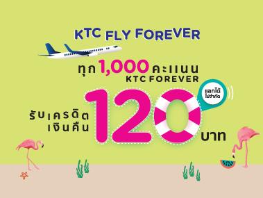 KTC Fly Forever
