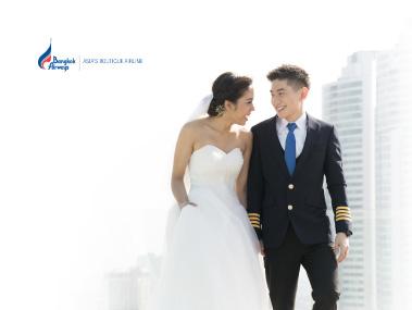 โปรโมชั่นแต่งงาน ได้บินฟรี (Outside-In Wedding)