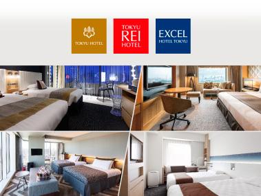 โปรโมชั่นโรงแรมในเครือโตคิว (Tokyu Hotels 4 properties in Shibuya, Tokyo)
