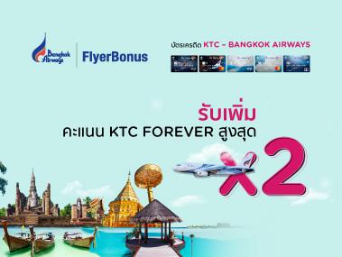 Bangkok Airways 2020